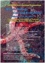 1st JAMBIO International Symposium