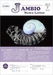 News Letter vol.6