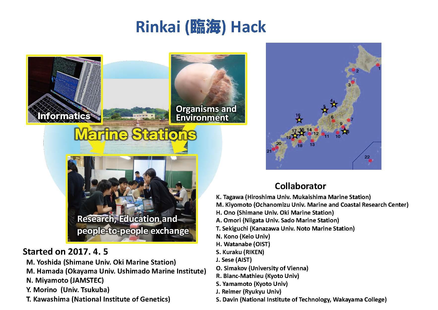 Rinkai Hackathon information page 1