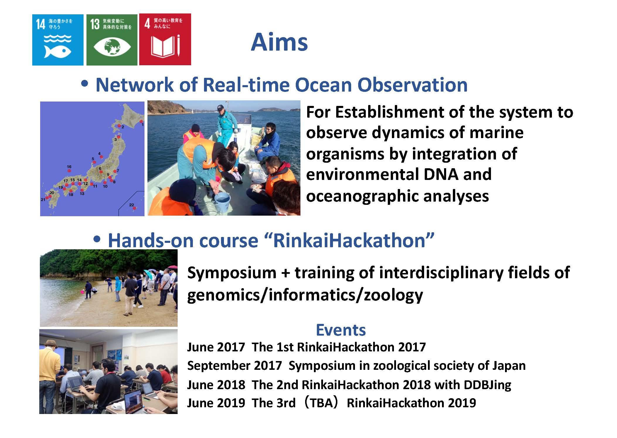 Rinkai Hackathon information page 2