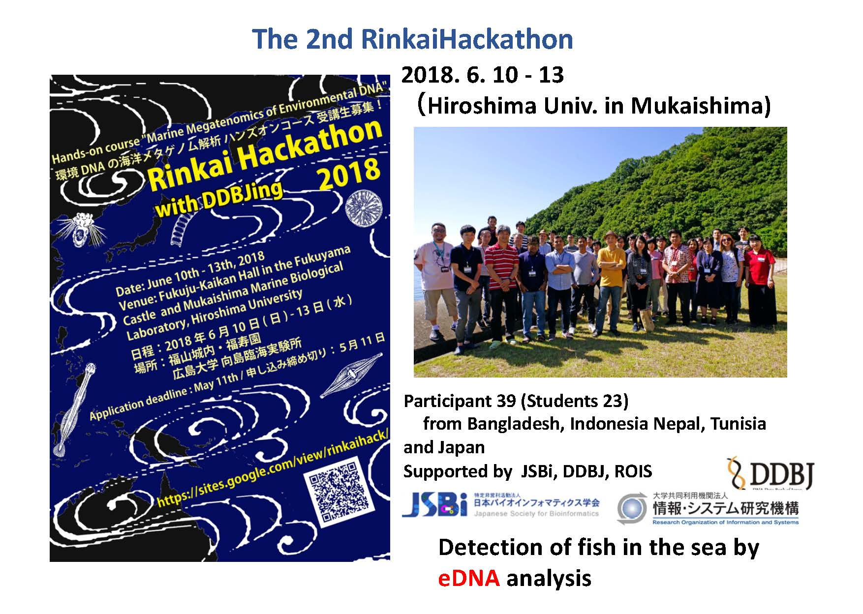Rinkai Hackathon information page 6