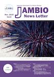 News Letter vol9