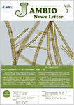 News Letter vol.7