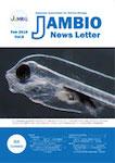 News Letter vol8