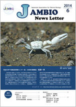 News Letter vol4