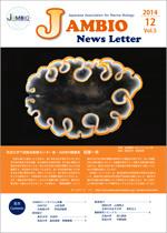 News Letter vol5