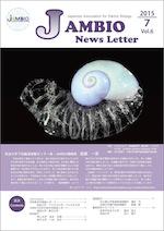 News Letter vol6