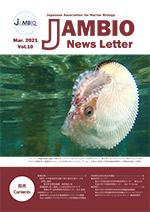 News Letter vol10